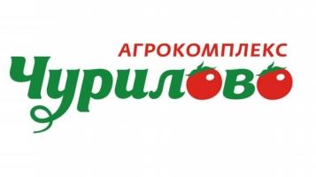 Агрокомплекс Чурилово