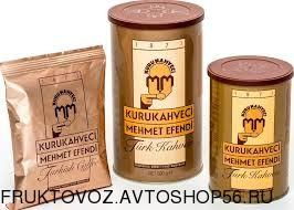 Турецкий кофе Mehmet Efendi ~ 100 грамм