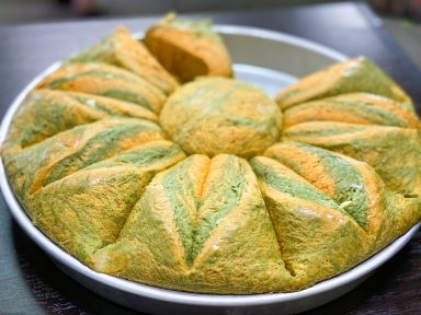 Халва ореховая фисташка-абрикос ~ 100 грамм